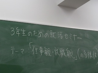 blog_20110111_2_1.png